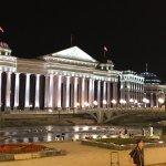 Photo of Macedonia Square