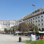 Photo of Aristotelous Square