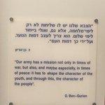Ben Gurion quote