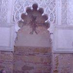Mudejar style arch