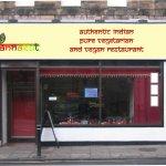 Annakut Restaurant