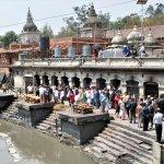 Foto de Templo Pashupatinath