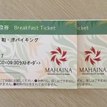 Photo of Hotel Mahaina Welness Resorts Okinawa