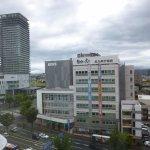 Photo of Jr Kyushu Hotel Kumamoto