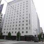 Dormy Inn Kumamoto Foto