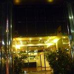 Photo of Ryogoku River Hotel
