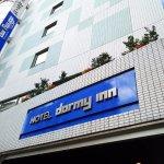 Photo of Dormy Inn Hakata Gion