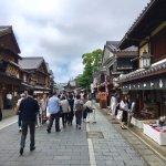 Photo de Oharai-machi