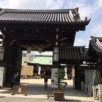 Foto de Osaka Tenmangu Shrine