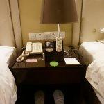Mingren Hotel Foto