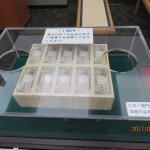 Photo de Currency Museum