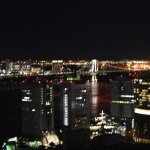 Photo of Conrad Tokyo