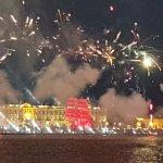Photo de Park Inn by Radisson Nevsky St. Petersburg Hotel