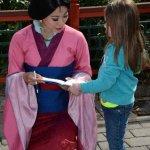 Mulan (no wait)