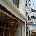 ภาพถ่ายของ Sora Cafe