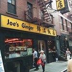 Photo of Joe's Ginger