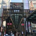 Foto di Shinsaibashi