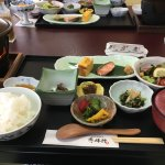 Foto de Shuhokan