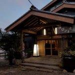 Billede af Hiogiso