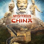 Mysteries of China 3D Poster
