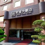Photo of Hotel King's Town Kaohsiung