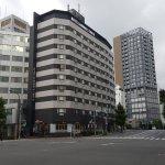 Photo de Hotel Sardonyx Tokyo
