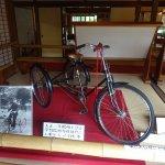 昭和天皇の自転車
