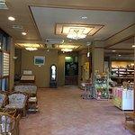 Foto de Hotel New Kotobuki