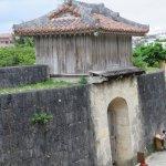 Foto de Shurijo Castle