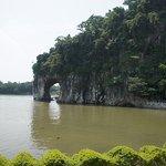 Photo of Elephant Trunk Hill (Xiangbishan)