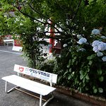 Tokushima Bizanten Shrine