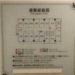 Photo of Toyoko Inn Shin-Shirakawa Ekimae