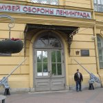 Entrance to the Museum of the Defense and Siege of Leningrad