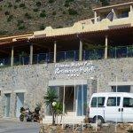 Photo de Elounda Water Park Residence