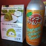 Desserts and Japanese soda