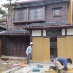 Photo de Nagamachi District