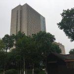 Foto de Haizhou Hotel Haining