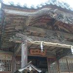 Photo of Wake Shrine