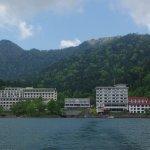 Photo of Hotel Fusui