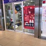 Yasuda Yogurt Shop Cocolo South Bldg.