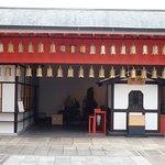Photo of Rokuharamitsuji Temple