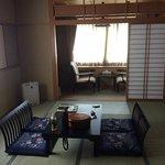 Foto de Reflet's Izukogen