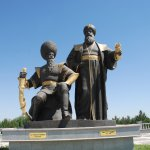 Estatuas del Parque de la Independencia