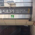 The nearest metro station.