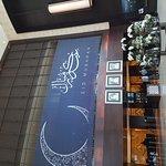 Photo of JW Marriott Marquis Hotel Dubai