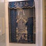 предмет иудейского культа