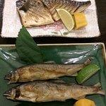 Foto Akikusa Japanese Food