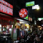 the night market on the way to MRT station