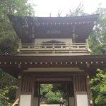 Jochiji Temple Foto
