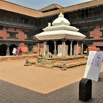 Courtyard of the Patan Museum.
